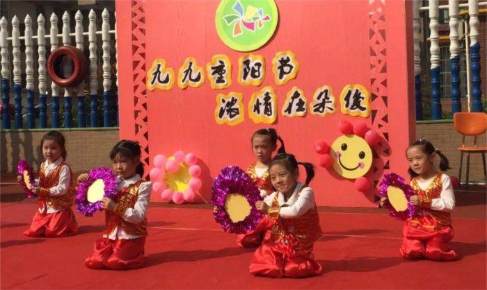 в Китае исконно называется «двойной девяткой»