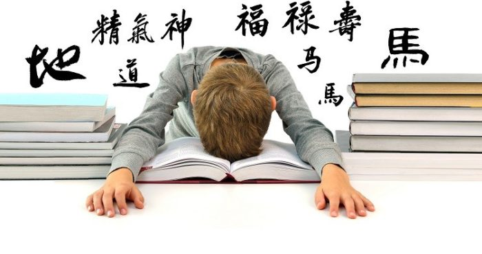 Сложно ли выучить китайский язык с нуля?