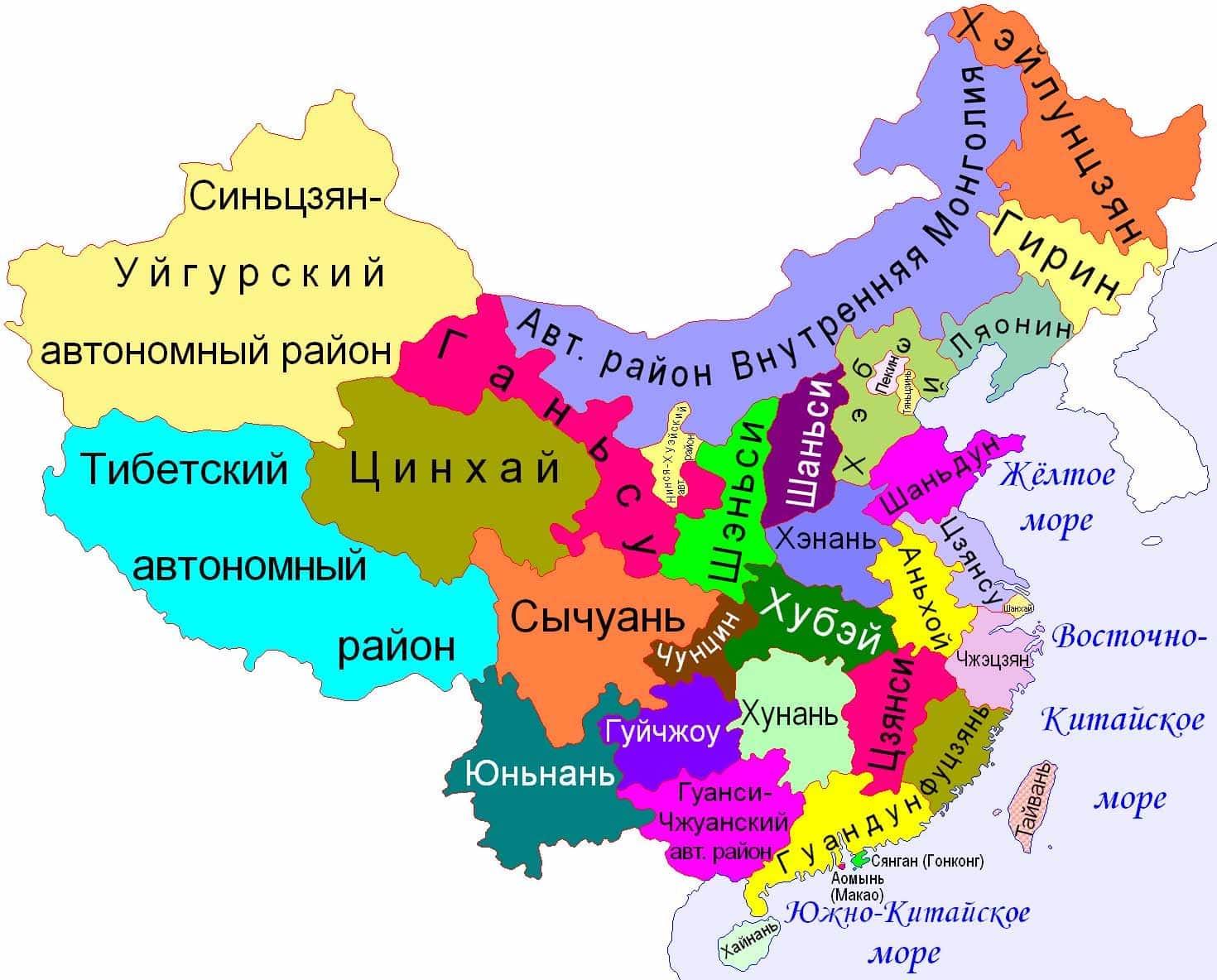 Административные единицы Китая