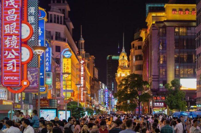 Численность населения Шанхая