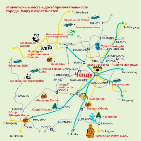 Карта живописных мест и достопримечательностей.
