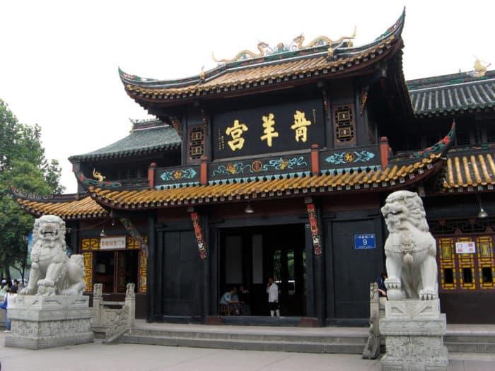 Даосский храм зелёной козы.