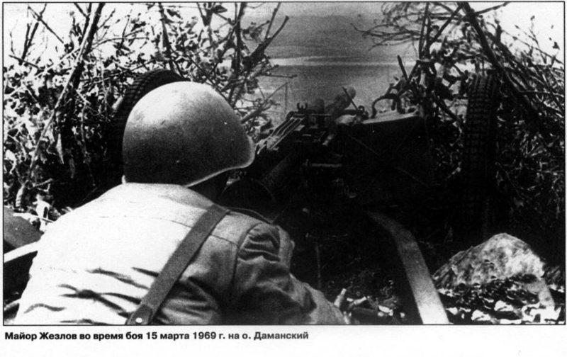 Даманский полуостров конфликт