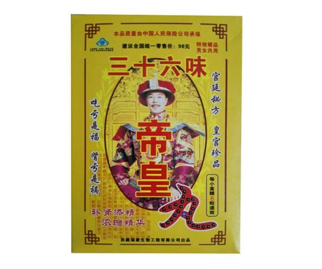 Дихуанван – 33 секрета императора