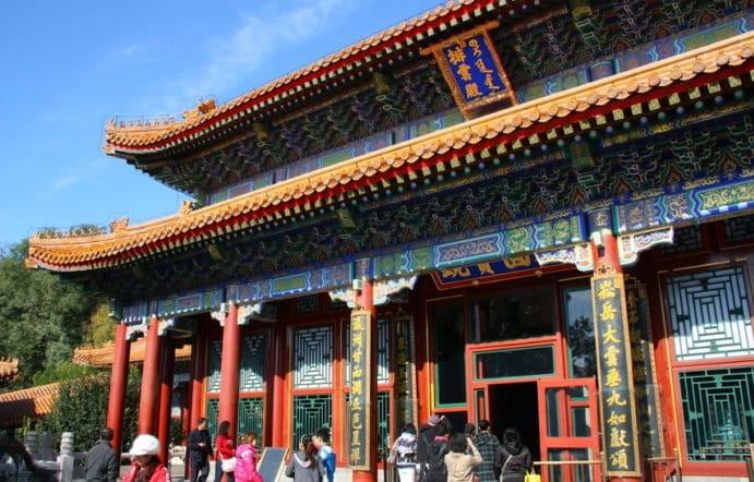 Дом–музей последнего китайского императора Цзинюань