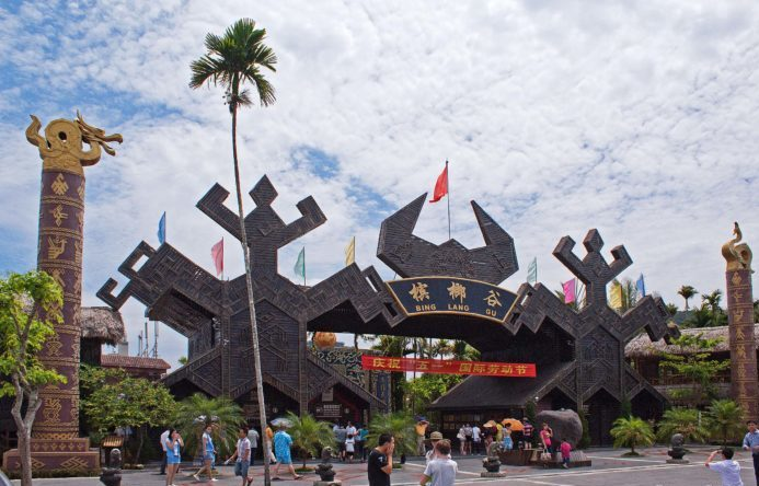 Этнографическая деревня Ли и Мяо