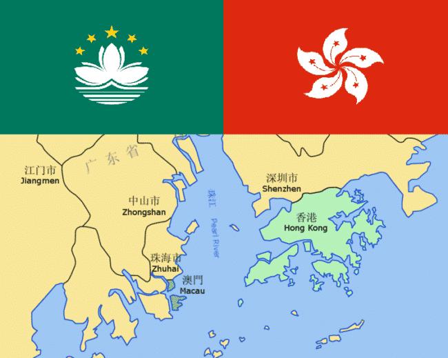 Флаг Гонконга и Макао
