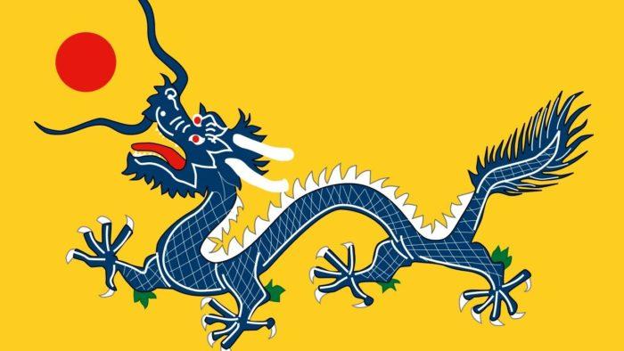 Флаг Империи Цин с 1636 по 1912 годы
