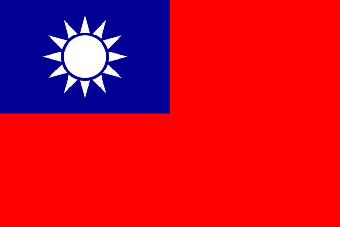 Флаг Республики 1991 год