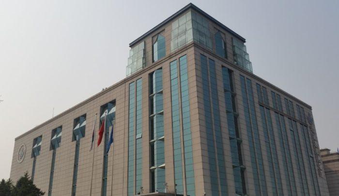 ГеологическиймузейКитая(Geological Museum of China)
