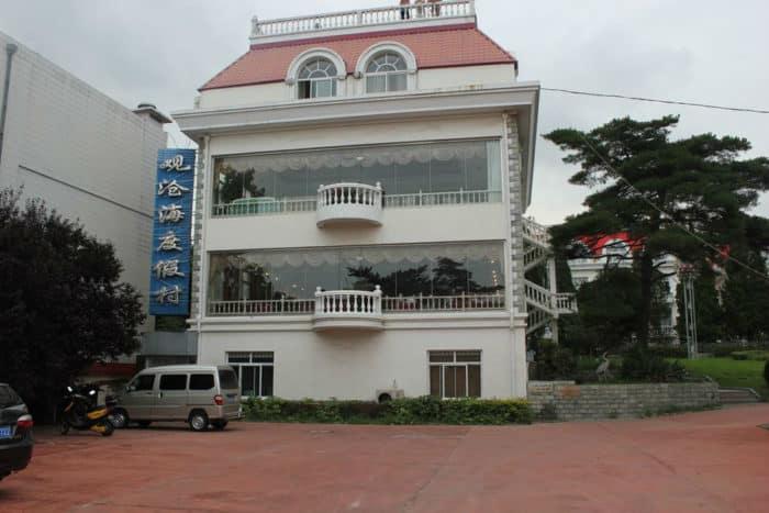 Гостиница Золотая гора (Jin Shan)