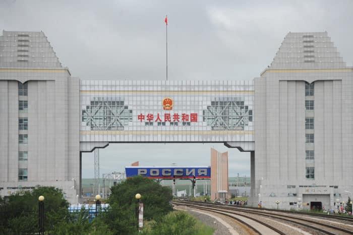 Граница России с Китаем