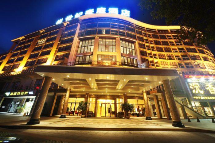 Хайнань Century Grand hotel 4