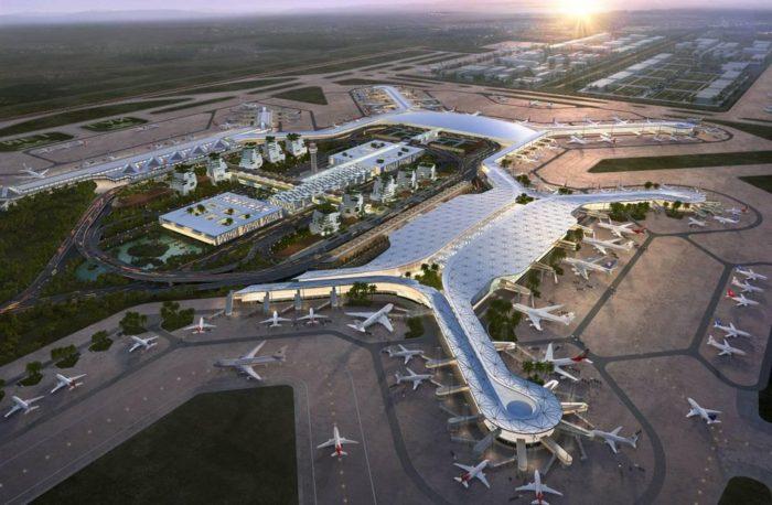 Хайнань аэропорт