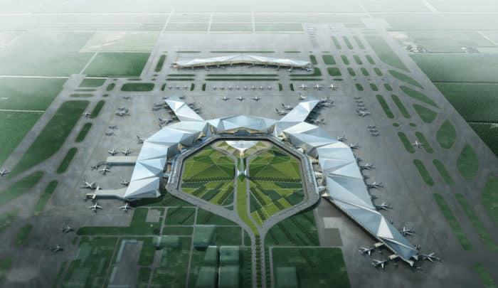 Харбин аэропорт