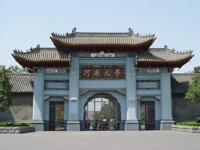 Хэнань