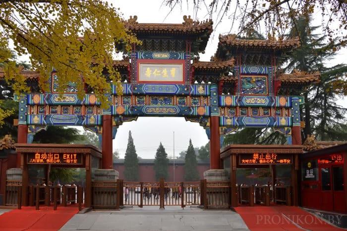 Храм Гуанхуа