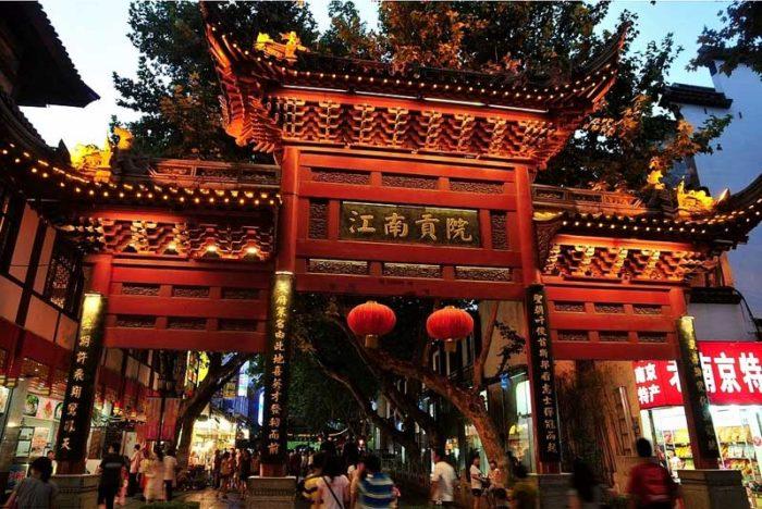 Храм Конфуция (Фуцзымяо)