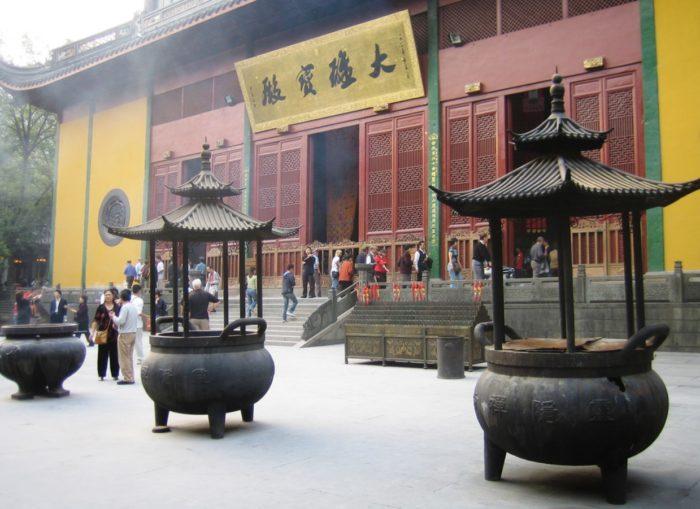 Храм Прибежища Души «Линьиньсы»