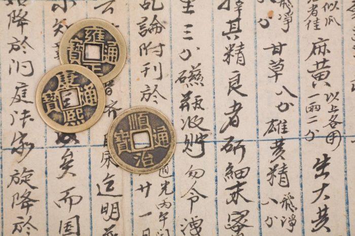 Китайская книга перемен: толкование результатов