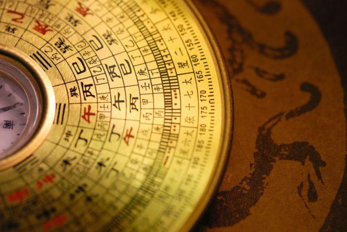 Китайская нумерология