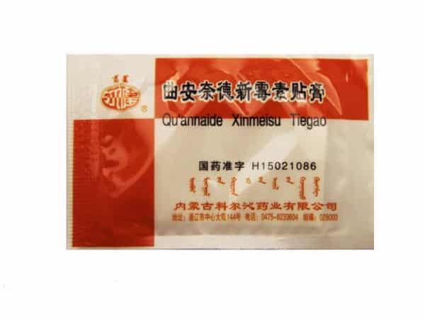 Китайская пластыри от псориаза