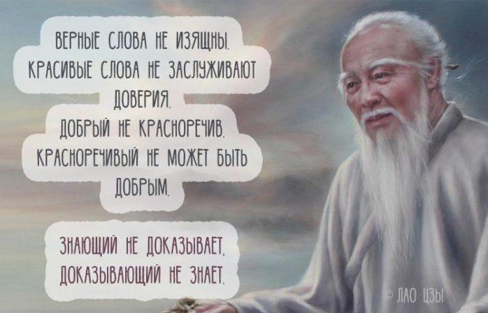 Китайские пословицы