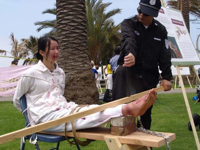 Китайские пытки