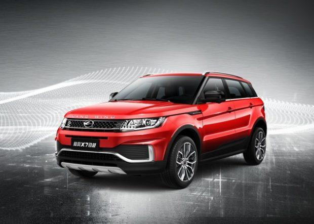 Китайский аналог Range Rover Evoque: Landwind X7