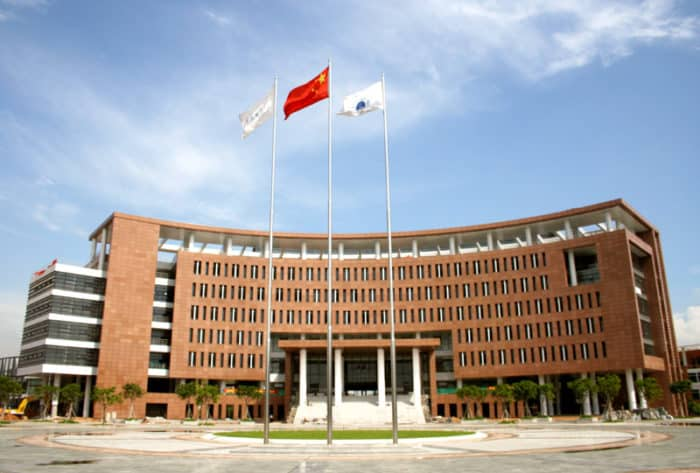 Китайский научно-технический университет