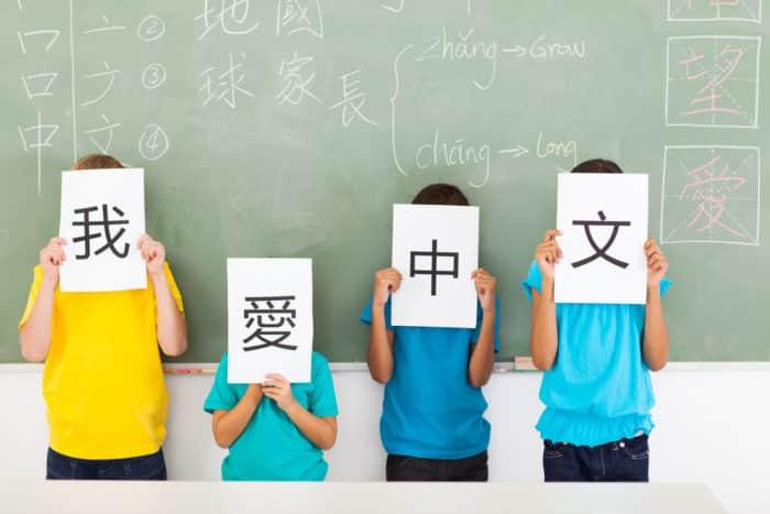 Веселый китайский