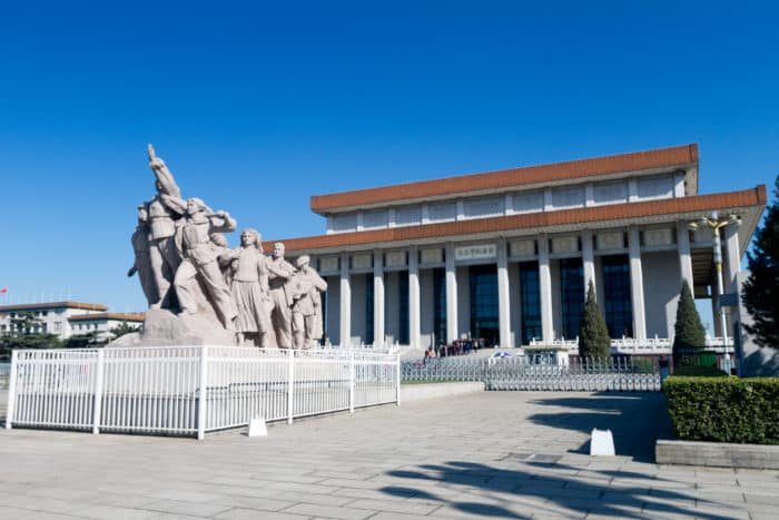 Мавзолей Мао Цзэдуна. (Mausoleum of Mao Zedong)