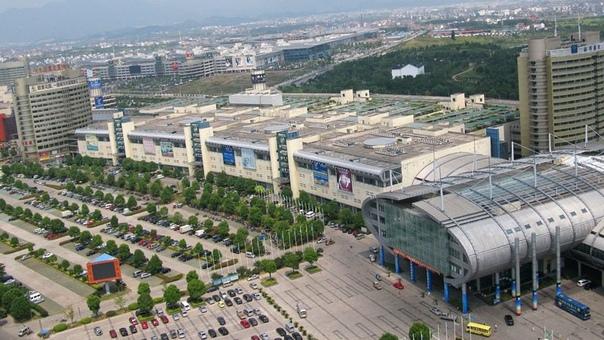 Международный торговый центр Футьен