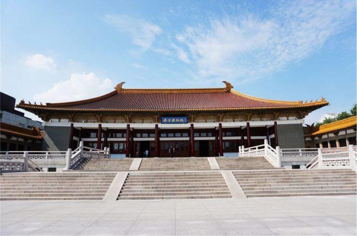Нанкинский музей (Наньцзин-боугуань)