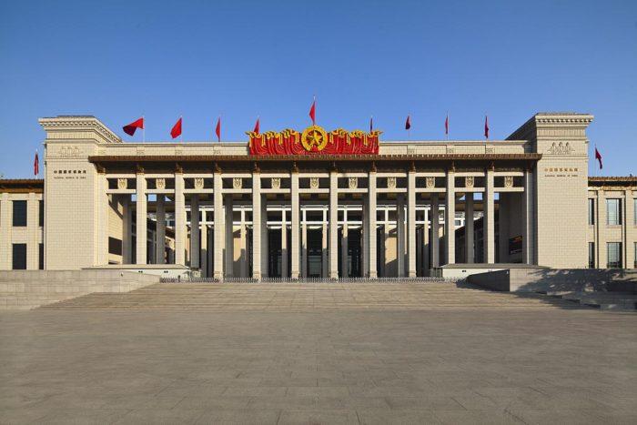 НациональныймузейКитая(National Museum Of China)