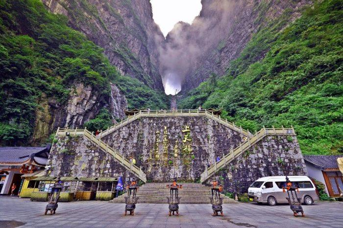 Небесные ворота