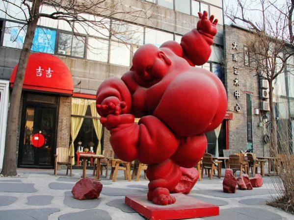 Пекинская Арт-зона 798