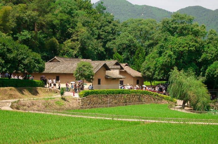 Резиденция председателя Мао Цзэдуна