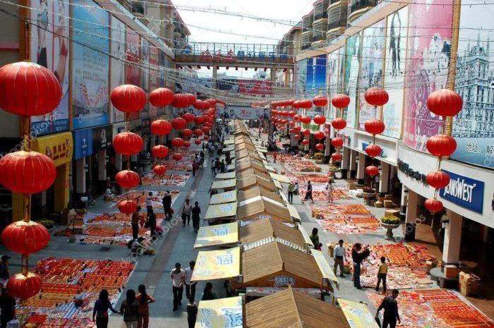 Рынки в Санье