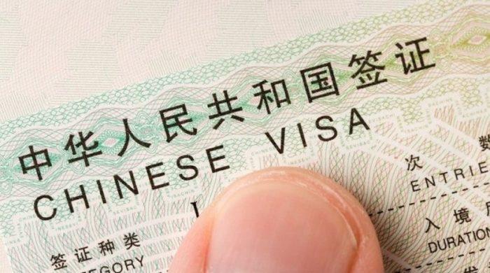 Транзитная китайская виза