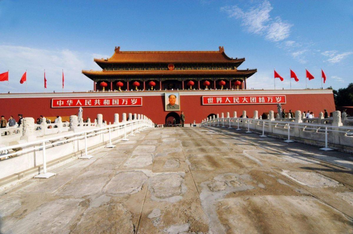 Тяньаньмэнь