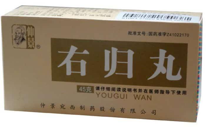 Югуй Вань (YouguiWan)