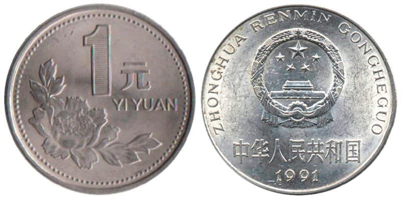 Монета номиналом в один юань с пионом на реверсе.