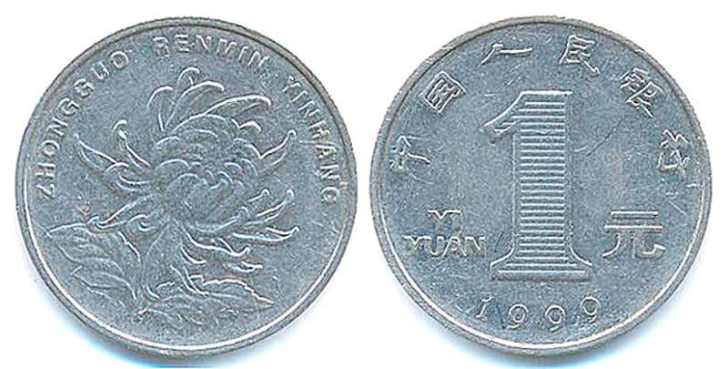 Современный дизайн китайского юаня.