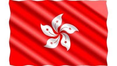 гонконг флаг и герб