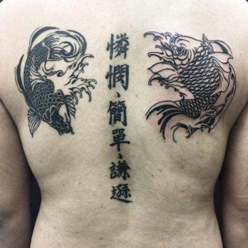 китайские тату