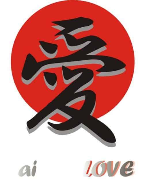любовь на китайском