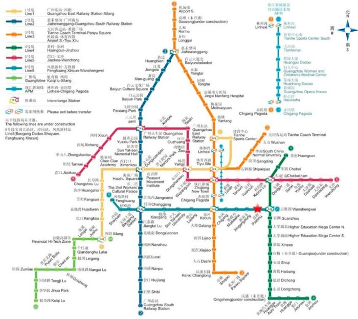 метро гуанчжоу