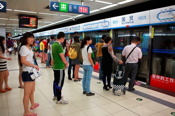метро в пекине
