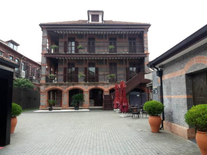 музей еврейских беженцев при местной синагоге